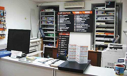 печатный салон MaxPrint