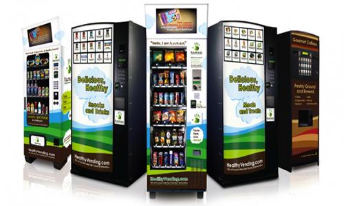 Обзор сайта по реализации торговых автоматов